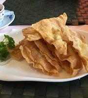 Maixim's China Restaurant