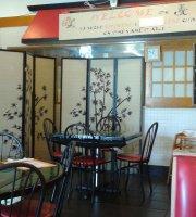 JC Chinese Restaurant