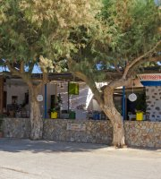 Gerani Restaurant
