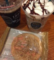 Tully's Coffee Hankyu Nishinomiya Gardens