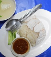 Heng Heng Khao Man Khai