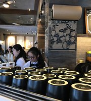 Starbucks (Wu Kang Road)