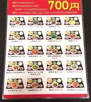 Taiwan Cuisine Fukusho