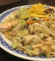 Chinese Restaurant Shoichi