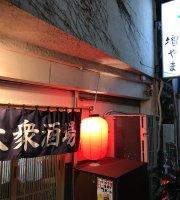 Taishu Sakaba Masuyama