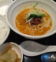 Shisen Dining Odo