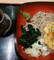 Shirakamian