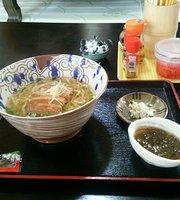 Shimoji Soba