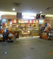 Yotsuba White Cosy New Chitose Airport