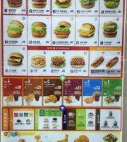 MOS Burger (Telford Plaza)