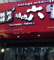Japanese BBQ Restaurant Rokko Cambodia