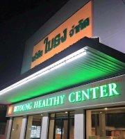 Bitoung Healthy Center Restaurant