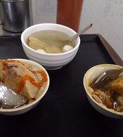 Hua Nan Bowl Rice Cake