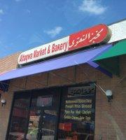 Al Taqwa Bakery