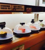 kura Sushi - Taipei Guanqian Shop