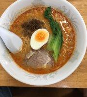 Ramen No Himawari