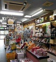 Takunishi Parking Area Shop Takunishi Parking Area (Outbound)