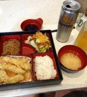 Kenkou Sushi