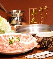 Okinawa Cuisine and Shabushabu Japanese Restaurant Akagawara