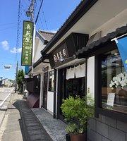 Shinchaen