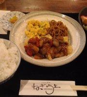 Shiawase cooking Negi Bouzu