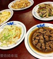 Lao Dian Hakka Cuisine