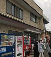 Shop Majima