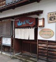Yamaboshi