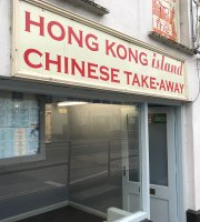 Hong Kong Island Chinese Takeaway