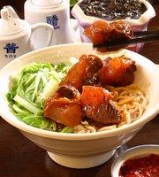 Jin Tang Noodle Diner
