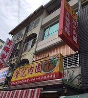 Rong Ji Meatball (Bawan)
