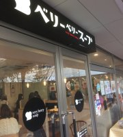 Very Very Soup Nigata Bandai City