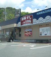 Hamazushi Nagasaki Kogakura