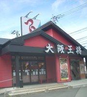 Osakaosho Nagasakitogitsu
