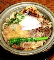 Inaka Cafe & Kitchen Yokina Kariudo