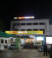 South Samarth Restaurant