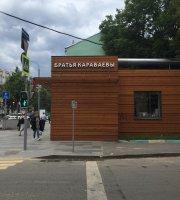 Kulinarnaya Lavka Bratyev Karavaevykh