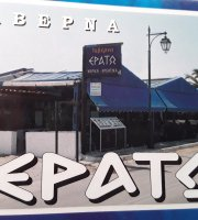 Taverna Erato
