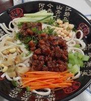 Tang Ren Mei Shi
