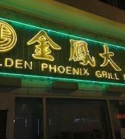 Golden Phoenix Grill Restaurant
