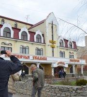 Hotel - Restaurant Ohotnichia Ysad'ba