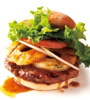 Teddy's Bigger Burgers, Yokohama Minatomirai World Porters