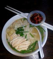 Restoran On Kee