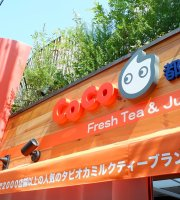 ‪CoCo Fresh Tea & Juice Harajuku‬