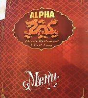 Alpha Chinese Restaurant
