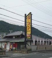 Ramen Maruju, Himeji Tohori