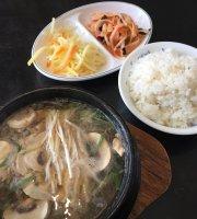 Gueng Korean Restaurant