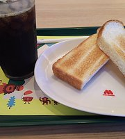 Mos Burger Osaki