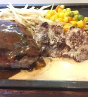 Sengoku Steak Dining Hall