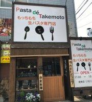 Pasta de Takemoto